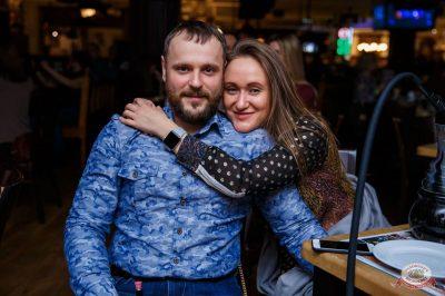 Света, 14 ноября 2019 - Ресторан «Максимилианс» Красноярск - 23