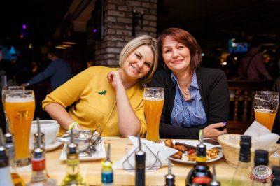 Света, 14 ноября 2019 - Ресторан «Максимилианс» Красноярск - 26
