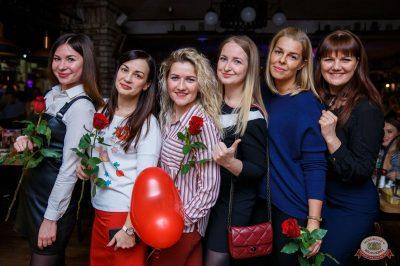 Света, 14 ноября 2019 - Ресторан «Максимилианс» Красноярск - 28