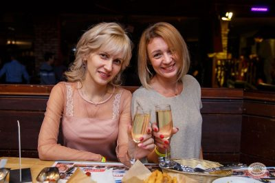 Света, 14 ноября 2019 - Ресторан «Максимилианс» Красноярск - 29