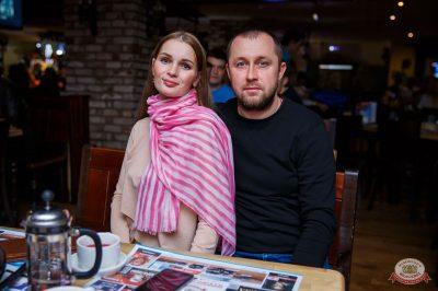 Света, 14 ноября 2019 - Ресторан «Максимилианс» Красноярск - 32