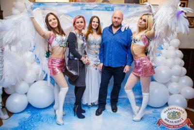 «Дыхание ночи»: For Angels, 16 ноября 2019 - Ресторан «Максимилианс» Красноярск - 0003