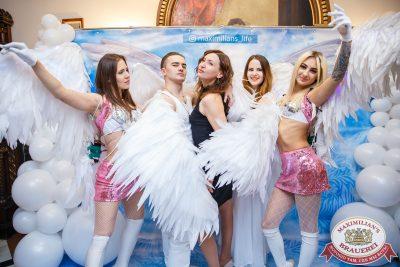 «Дыхание ночи»: For Angels, 16 ноября 2019 - Ресторан «Максимилианс» Красноярск - 0004