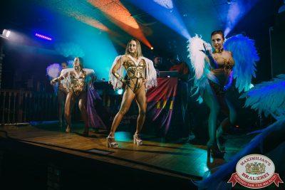 «Дыхание ночи»: For Angels, 16 ноября 2019 - Ресторан «Максимилианс» Красноярск - 0005