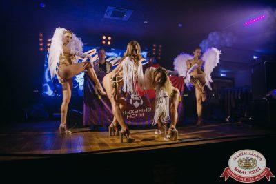 «Дыхание ночи»: For Angels, 16 ноября 2019 - Ресторан «Максимилианс» Красноярск - 0006