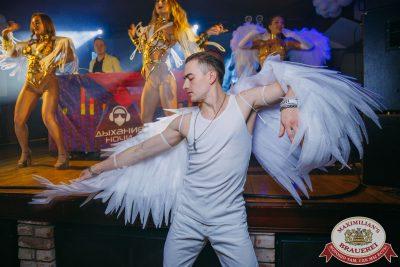 «Дыхание ночи»: For Angels, 16 ноября 2019 - Ресторан «Максимилианс» Красноярск - 0007