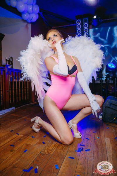«Дыхание ночи»: For Angels, 16 ноября 2019 - Ресторан «Максимилианс» Красноярск - 0012