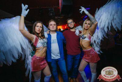 «Дыхание ночи»: For Angels, 16 ноября 2019 - Ресторан «Максимилианс» Красноярск - 0016
