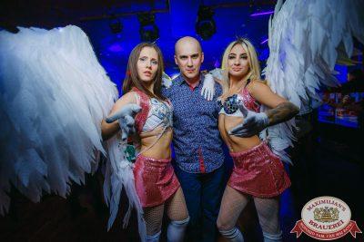 «Дыхание ночи»: For Angels, 16 ноября 2019 - Ресторан «Максимилианс» Красноярск - 0027