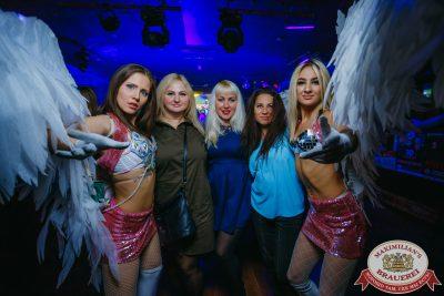 «Дыхание ночи»: For Angels, 16 ноября 2019 - Ресторан «Максимилианс» Красноярск - 0028