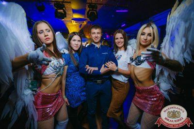 «Дыхание ночи»: For Angels, 16 ноября 2019 - Ресторан «Максимилианс» Красноярск - 0031