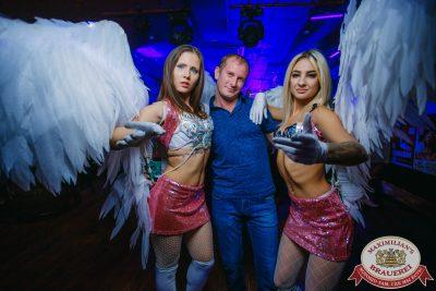 «Дыхание ночи»: For Angels, 16 ноября 2019 - Ресторан «Максимилианс» Красноярск - 0032