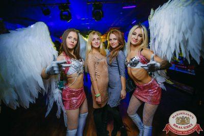 «Дыхание ночи»: For Angels, 16 ноября 2019 - Ресторан «Максимилианс» Красноярск - 0035