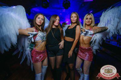 «Дыхание ночи»: For Angels, 16 ноября 2019 - Ресторан «Максимилианс» Красноярск - 0036