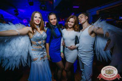«Дыхание ночи»: For Angels, 16 ноября 2019 - Ресторан «Максимилианс» Красноярск - 0039
