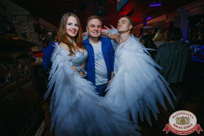 «Дыхание ночи»: For Angels, 16 ноября 2019 - Ресторан «Максимилианс» Красноярск - 0040