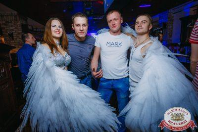«Дыхание ночи»: For Angels, 16 ноября 2019 - Ресторан «Максимилианс» Красноярск - 0042