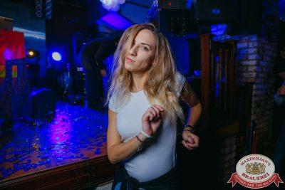 «Дыхание ночи»: For Angels, 16 ноября 2019 - Ресторан «Максимилианс» Красноярск - 0046