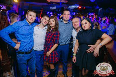 «Дыхание ночи»: For Angels, 16 ноября 2019 - Ресторан «Максимилианс» Красноярск - 0049
