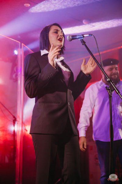 «Споём живьём». Финал, 26 ноября 2019 - Ресторан «Максимилианс» Красноярск - 11