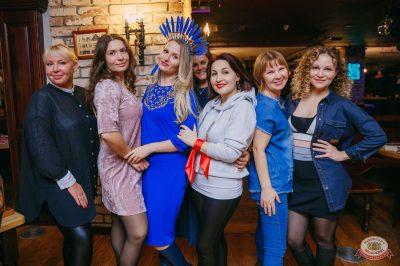«Споём живьём». Финал, 26 ноября 2019 - Ресторан «Максимилианс» Красноярск - 34