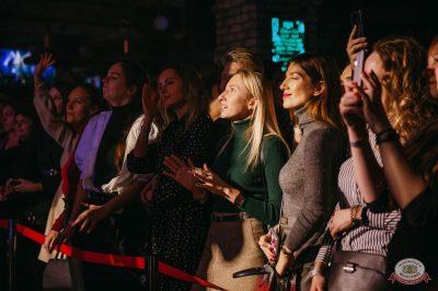 #2Маши, 28 ноября 2019 - Ресторан «Максимилианс» Красноярск - 14