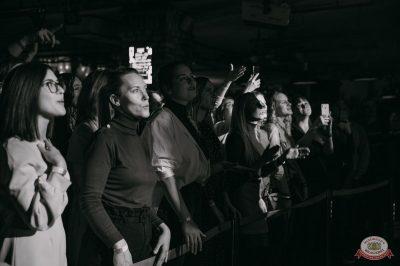 #2Маши, 28 ноября 2019 - Ресторан «Максимилианс» Красноярск - 17