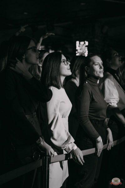 #2Маши, 28 ноября 2019 - Ресторан «Максимилианс» Красноярск - 18