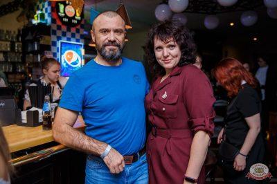 #2Маши, 28 ноября 2019 - Ресторан «Максимилианс» Красноярск - 19