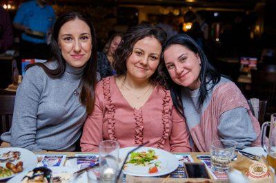 #2Маши, 28 ноября 2019 - Ресторан «Максимилианс» Красноярск - 20