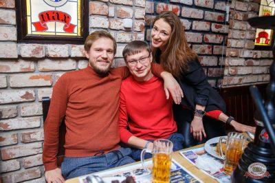 #2Маши, 28 ноября 2019 - Ресторан «Максимилианс» Красноярск - 21