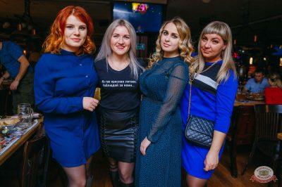#2Маши, 28 ноября 2019 - Ресторан «Максимилианс» Красноярск - 22