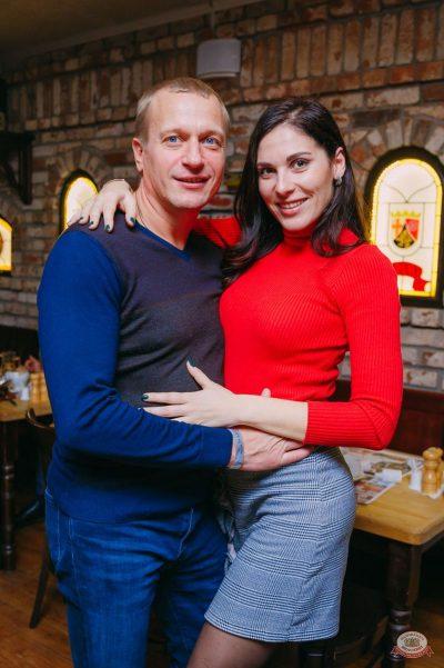 #2Маши, 28 ноября 2019 - Ресторан «Максимилианс» Красноярск - 25