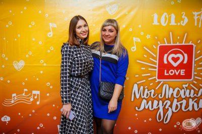 #2Маши, 28 ноября 2019 - Ресторан «Максимилианс» Красноярск - 27