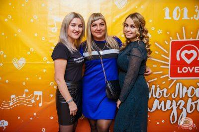 #2Маши, 28 ноября 2019 - Ресторан «Максимилианс» Красноярск - 28