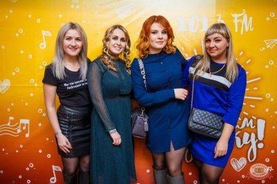 #2Маши, 28 ноября 2019 - Ресторан «Максимилианс» Красноярск - 29