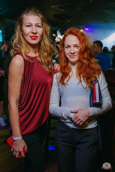 «Дыхание ночи»: Dj Miller, 30 ноября 2019 - Ресторан «Максимилианс» Красноярск - 21