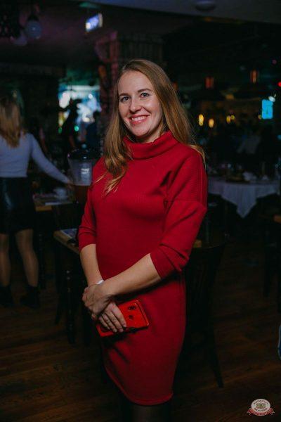«Дыхание ночи»: Dj Miller, 30 ноября 2019 - Ресторан «Максимилианс» Красноярск - 24