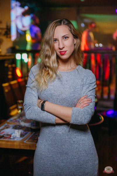 «Дыхание ночи»: Dj Miller, 30 ноября 2019 - Ресторан «Максимилианс» Красноярск - 27