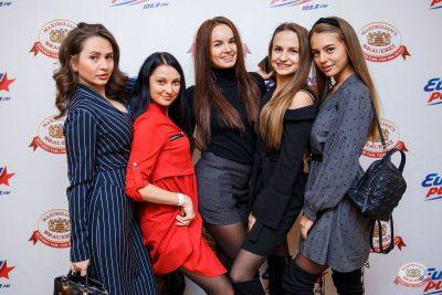 «Дыхание ночи»: Dj Miller, 30 ноября 2019 - Ресторан «Максимилианс» Красноярск - 3