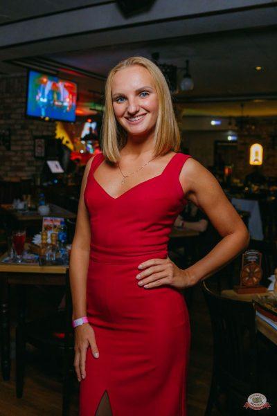«Дыхание ночи»: Dj Miller, 30 ноября 2019 - Ресторан «Максимилианс» Красноярск - 32