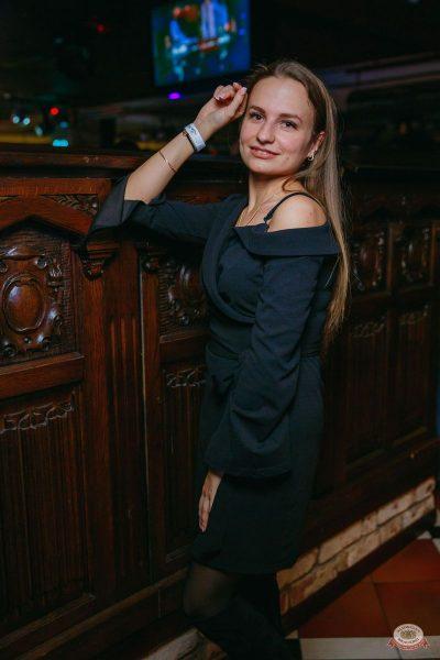 «Дыхание ночи»: Dj Miller, 30 ноября 2019 - Ресторан «Максимилианс» Красноярск - 34