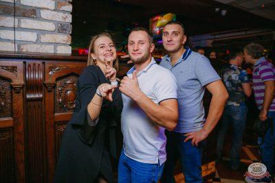 «Дыхание ночи»: Dj Miller, 30 ноября 2019 - Ресторан «Максимилианс» Красноярск - 35
