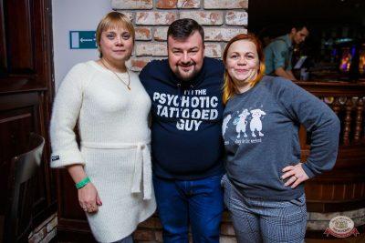 Линда, 5 декабря 2019 - Ресторан «Максимилианс» Красноярск - 17