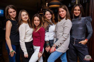 Линда, 5 декабря 2019 - Ресторан «Максимилианс» Красноярск - 26
