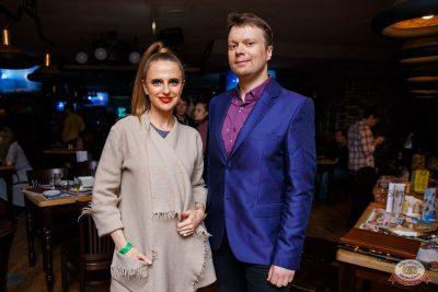 Линда, 5 декабря 2019 - Ресторан «Максимилианс» Красноярск - 28