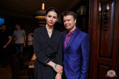 Линда, 5 декабря 2019 - Ресторан «Максимилианс» Красноярск - 30