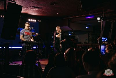 Plazma, 30 января 2020 - Ресторан «Максимилианс» Красноярск - 20