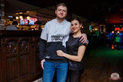 Plazma, 30 января 2020 - Ресторан «Максимилианс» Красноярск - 27