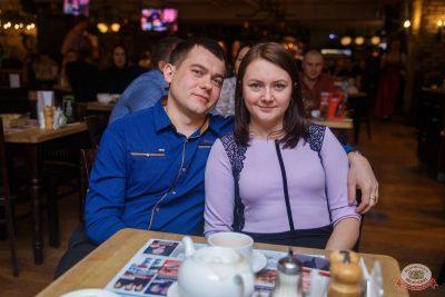 Plazma, 30 января 2020 - Ресторан «Максимилианс» Красноярск - 30